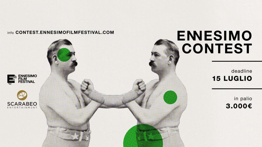 Logo of Ennesimo Contest