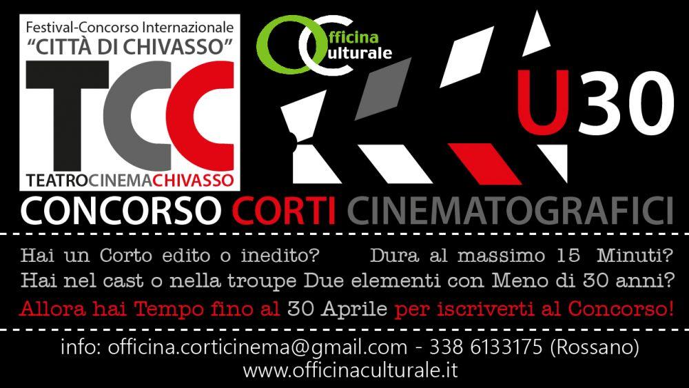 Logo of TCC - Teatro Cinema Chivasso