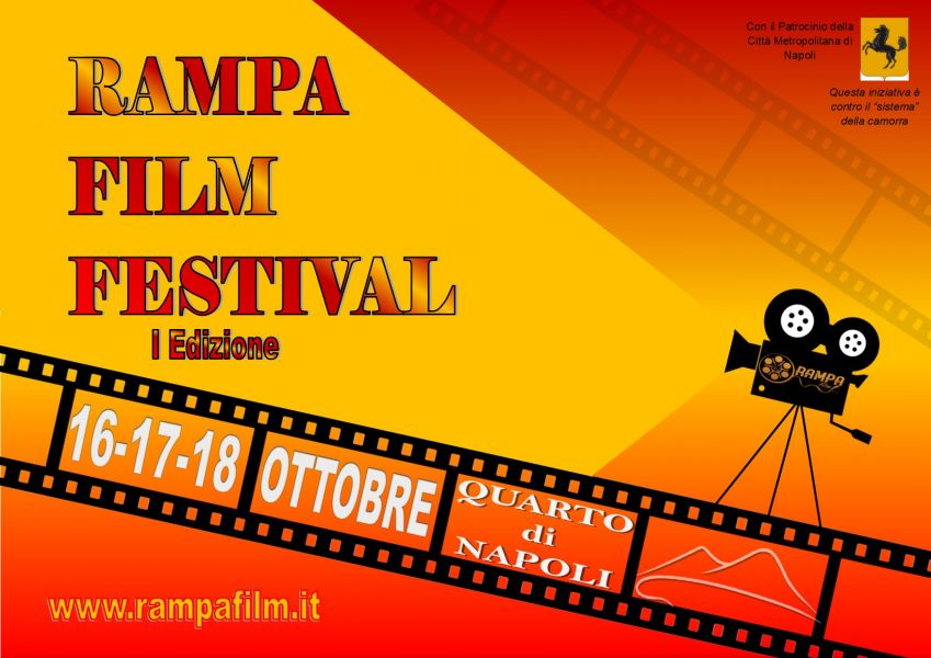 Logo of RAMPA FILM FESTIVAL