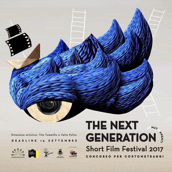 Logo of The Next Generation Short Film Festival
