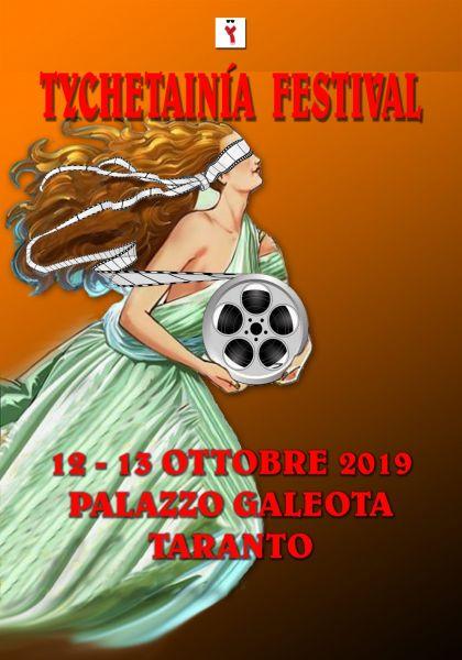 Logo of Tychetainìa Festival
