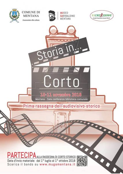 Logo of Storia in...Corto