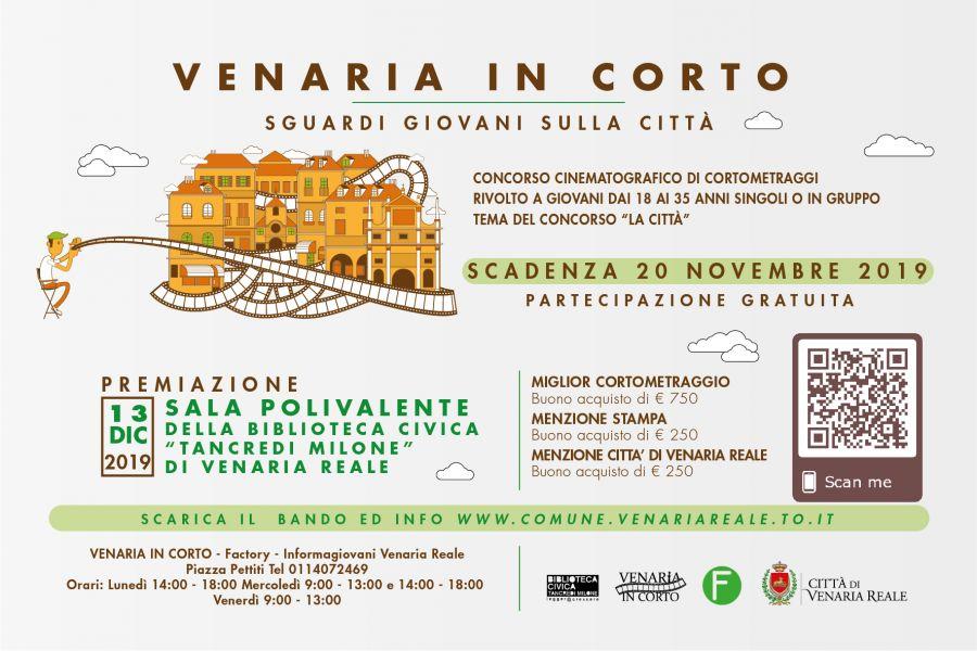 Logo of Venaria In Corto