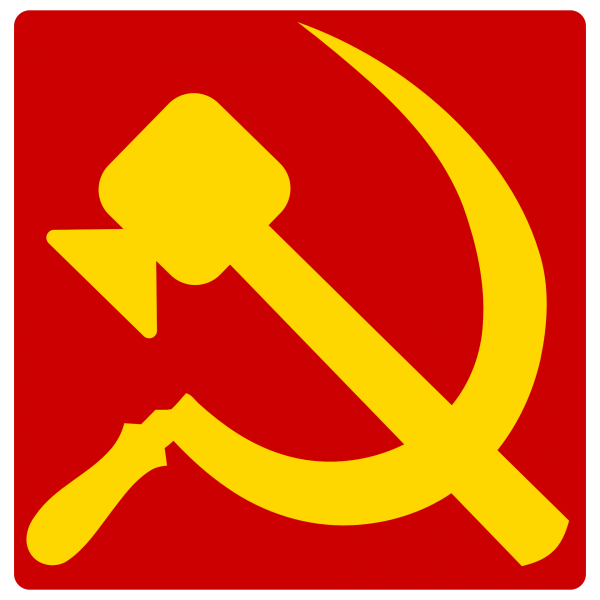 Logo of Communism International Film Festival