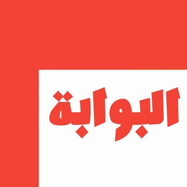 Logo of The Digital Gate International Film Festival