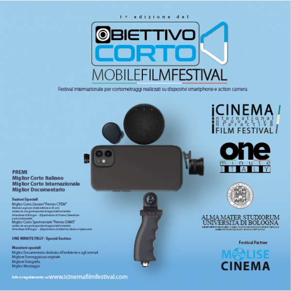 Logo of iCINEMA Film Festival