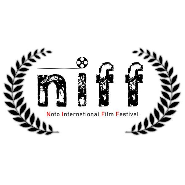 Logo of N. I. F. F Noto International Film Festival, premio Mario Monicelli alla miglior regia 2020 quarta edizione